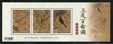 Taiwan 2013 MNH Birds Azure-winged Magpie,Japanese Waxwing,Chinese Grosbe x19698