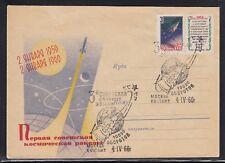 Space SPACE SPUTNIK 3 10000 Orbit, Moscow 04.04.60