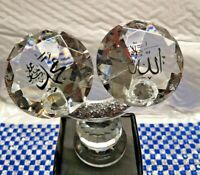Crystal Cut Glass ALLAH & MUHAMMAD engraved Islamic Home Decoration EID Gift