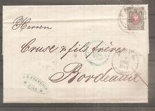 LETTRE RUSSIE RIGA LETTONIE 1882 OBLITERE USED POUR BORDEAUX FRANCE
