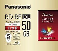 5 Panasonic Bluray Disc 50GB BD RE DL 2X Printable Rewritable Bluray DVD F/S NEW