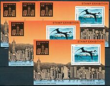 [332] Cape Verde 1994 Birds 5x good Sheet very fine MNH