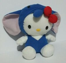 "Hello Kitty Elephant Costume Plush Blue 2002 7"" Nakajima Sanrio"
