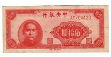 Cina  China 50  yuan 1945  MB  Poor    Pick 273  lotto  2103