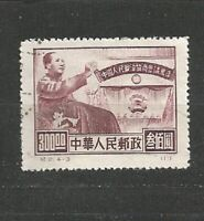 China / Asien Mao 毛澤東 / 毛泽东 Old Stamps Briefmarken Sellos Timbres