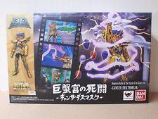Bandai D D Panoramation Saint Seiya Palace of Mortal Combat Cancer Deathmask DDP