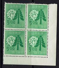 Japan Sc# 449, block of 4, Mint Never Hinged, Minor Creasing - Lot 101616