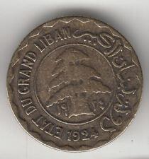LEBANON 5 PIASTRES 1924 BRASS         142J       BY COINMOUNTAIN