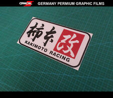 柿本改 KAKIMOTO RACING Drift JDM Car bumper Decal Vinyl Sticker