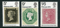 GB 1970 Commemorative Stamps~Philympia~Unmounted Mint Set~UK Seller