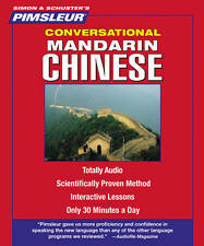 Conversational Mandarin (Chinese) ' Pimsleur