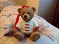 Harrods Christmas 2016 resin teddy Hugh limited edition BNWT