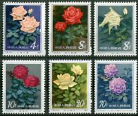 VR China Nr. 1927 - 1932 ** T.93 SC 1905 - 1910 MNH postfrisch Rosen Blumen 1984