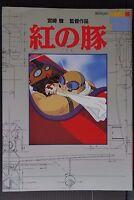 JAPAN Porco Rosso / Kurenai no Buta Roman Album (Art Guide Book)