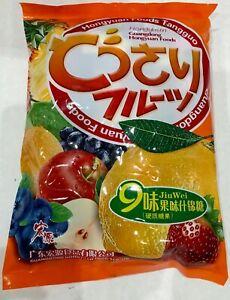4 Bags, Hong Yuan 9 Assorted Flavor Hard Candy 350g / 12.35 oz