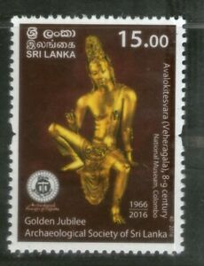 Sri Lanka 2016 Archaeological Society Statue National Museum Sculpture MNH stamp