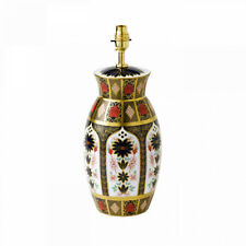 Royal Crown Derby Old Imari Solid Gold Band Longnor Lamp : 2nd Quality