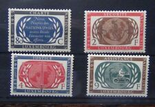 Luxembourg 1955 Tenth Anniversary of United Nations set MNH