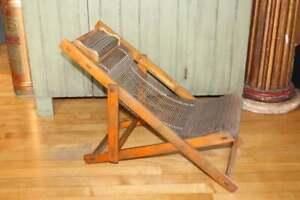 Vintage Japanese Bamboo Adjustable Deck Chair