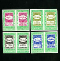 Yemen Stamps # 49-52 XF Imperf pairs OG NH