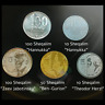 Israel Complete Set Special Issue - Hanukkah & Faces - Lot of 5 Old Sheqel Coins