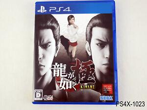 Ryu ga Gotoku Kiwami Yakuza Playstation 4 Japanese Import PS4 Japan JP US Seller