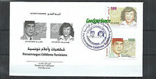 2016- Tunisia- Famous people- FDC- Complete set 2V.
