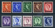 Elizabeth II (1952-Now) British Postages Stamps