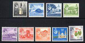 TRINIDAD  AND TOBAGO  -- 1960-67  SGbtw 284-295     MM