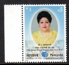 Nepal - 2006 Womens Day / Queen Laxmi - Mi. 860 MNH