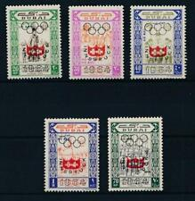 [314931] Dubai 1964 good set of Airmail stamps very fine MNH