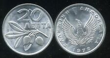 GRECE  20 lepta 1973   SPL  ( NEUVE)