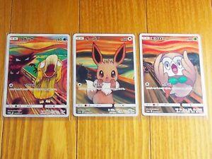 Pokemon Card Munch The Scream Eevee Psyduck Rowlet set of 3 near mint Japanese