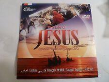 """THE LIFE OF JESUS' OR ""JESUS FILM"" DVD 8 LANGUAGE VER+JESUS FILM FOR CHILDREN"