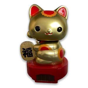 Japanese Lucky Waving Cat - Solar-Powered Maneki-Neko