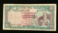 Banknote, Ceylon, 10 Rupees, 1969-1977, KM:74c, Fine.