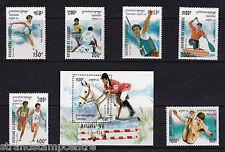 Cambogia - 1994 OLIMPIADI (1st Edizione) - U/M-SG 1363-8 + ms1369