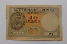 8127)  Biglietto Lotteria di Tripoli Gran premio 1932  - A Chi Tocca Tocca