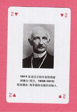 Tobias Michael Carel Asser Peace Nobel Prize Winner Chinese Playing Card