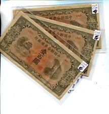 """China Set 6Pcs,1 5 10 20 50 100 Yuan Matching Same 8 Numbers /""""00319220/"""",GEM,UNC"""