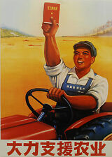 Rare VINTAGE ORIENTAL Advertisement - ASIAN CHINESE ART PRINT Tractor Poster