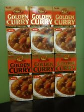 S&B Golden Curry Sauce Mix - Mild  ( Pack of 6 )
