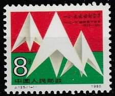 China postfris 1985 MNH 2044 - December 9 beweging