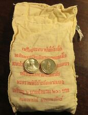 Unopened Mint Bag 42nd Year Reign King Rama IX 2 Baht 1988 Thailand 100 Coins