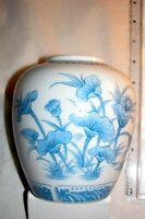 Vintage Seymour Mann Japan Chinese Lotus Collection Flow Blue Vase Good Conditio