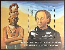 Cambodia 1990 Discovery Of America Minisheet FU