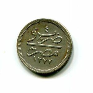 Egypt Silver 2.5 Qirsh AH1277 Year 4 KM-251 XF-AU *Rare Grade*