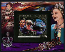 Central Africa C253B imperf MNH Prince Charles, Princess Diana Wedding, Ship