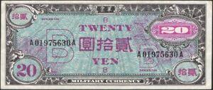 RYUKYU-JAPAN, 1945. Military Currency Zone B, 20 Yen