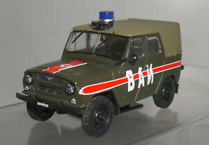Russian 1/43 Uaz 469 Army Military Jeep